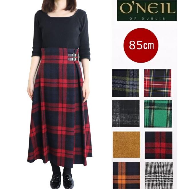 オニールオブダブリン O'NEIL OF DUBLIN バックル スカート ラップスカート ウール スカート ロング レディース 584 キルト 巻きスカート ロング丈 スウィングスカート チェック