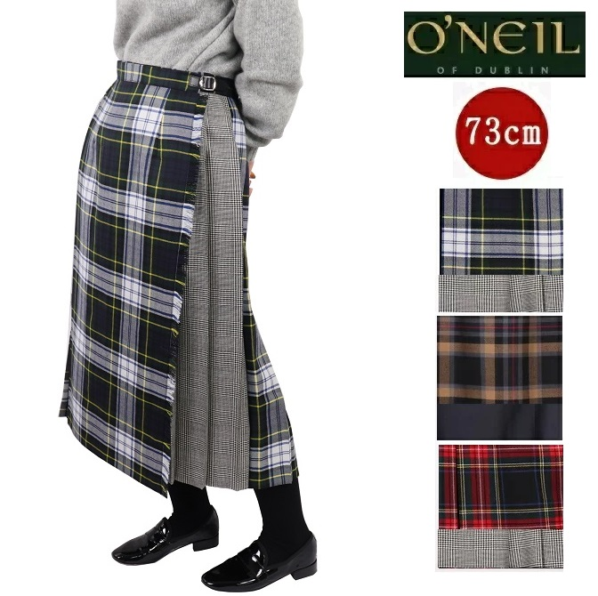 O'NEIL OF DUBLIN オニールオブダブリン 【MORE SALE セール】 O'NEIL OF DUBLIN オニールオブダブリン パッチワークスカート ウール100% ロング丈 ラップスカート 73cm ロング レディース 5073C キルト 巻きスカート オニール オブ ダブリン