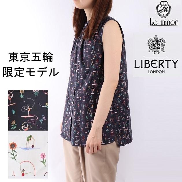 ルミノア Le minor リバティ Liberty 東京オリンピック 限定モデル シャツ ノースリーブ ブラウス Aライン ギャザー チュニック champion ボタン ノーカラー