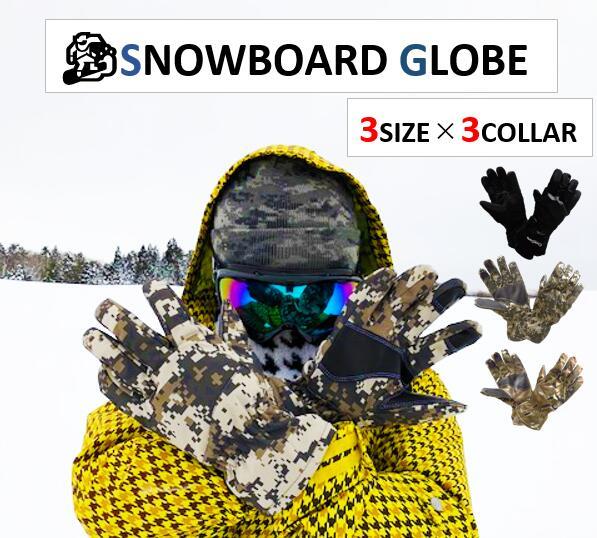 グローブ スキー スノーボード 防寒 Glove 軽量 ウィンタースポーツ 冬用 防風 買い取り 登山 メール便 送料無料 期間限定で特別価格 レディース スノボー サイクリング スキーグローブ 5本指 スノーボードグローブ スノボグローブ 手袋 スノボ スノーグローブ スノボーグローブ