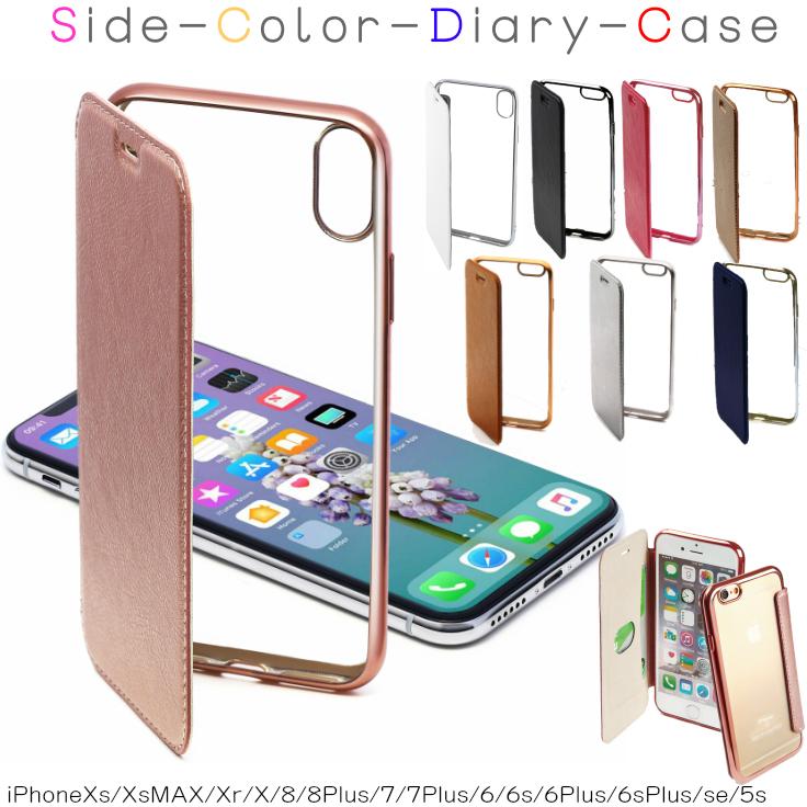 3764d9197c 40代のおすすめ!iPhone XS MAXに使える!おしゃれでかわいいケースの ...