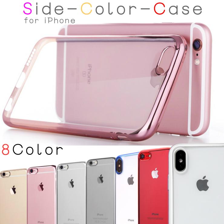 7bdab13cba iPhone XS ケース iphone xr ケース iPhone8 ケース iphone xs max ケース リング付 iphone x