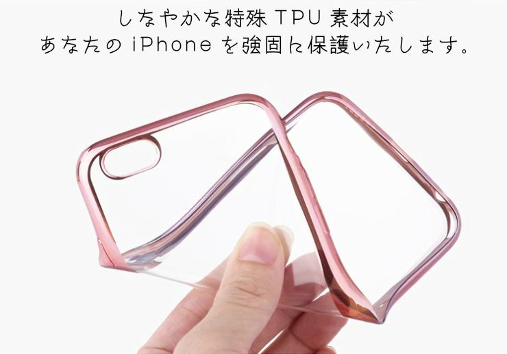 iPhone XS ケース iphone xr ケース iPhone8 ケース iphone xs max ケース リング付 iphone x iPhone7  iPhone8Plus ケース iPhone7 Plus ケース iphone6 se iphoneケース スマホケース iPhone 透明 plus ケース カバー クリア シリコン バンパー 透明 カバー アイフォン