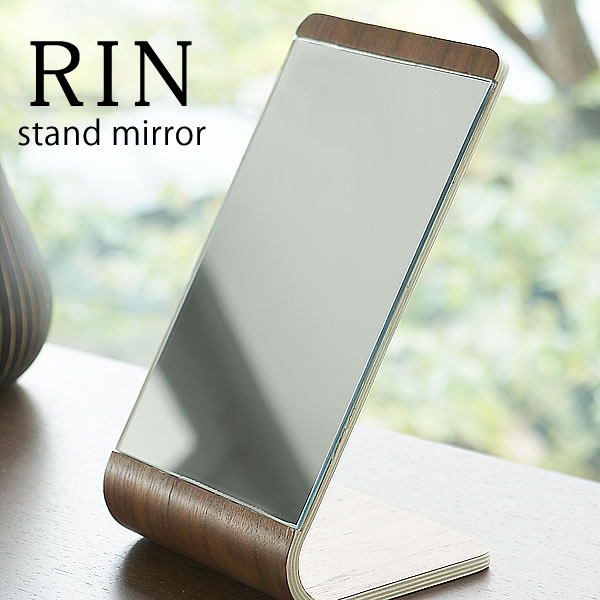 Mirror Stand Mirror Rin Stand Mirror Lynn Tabletop Mirror / Paragon  Tabletop Mirror Wooden