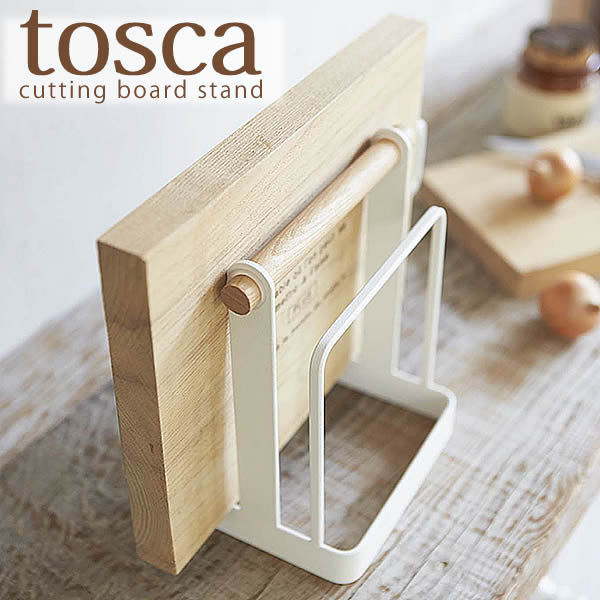 Chopping Board Stand Tosca Chopping Stand Cutting Board Stand / Chopping  Block / Chopping ...