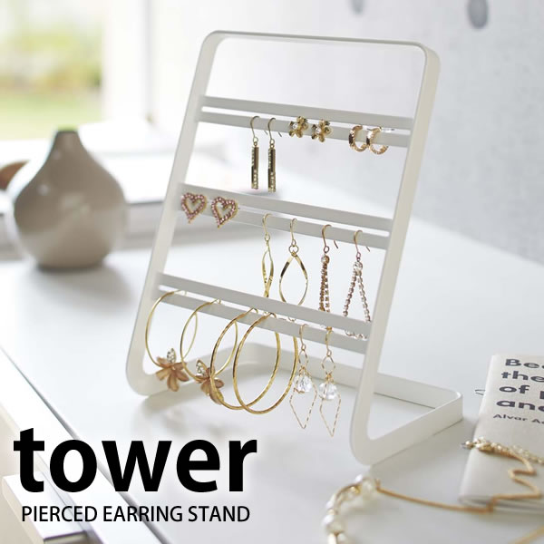 Pierced Earrings Stands Tower Earring Stand Yamasaki Business Storing Accessories Holder Case