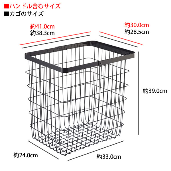 Simple Tower White Black Large Size Yamasaki Business Yamazaki Laundry Storing Basket With The Washing Wire