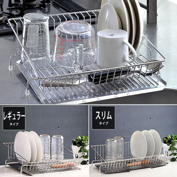 Carro Luc ☆ ☆ Drainer Rack Water Flows With Slim