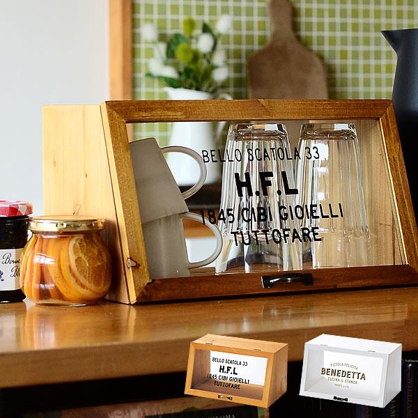 ガラス面にロゴデザインを施したスタイリッシュでおしゃれな木製ミニショーケース キッチン デスク周り リビングなど様々な場所でカフェ風のインテリアが楽しめます 人気海外一番 スパイスラック 木製 HUGO 送料無料/新品 ヒューゴ ミニショーケース 扉 カントリー KIJAPAN 調味料ラック キッチン収納 収納 カウンター上収納調味料入れ 天然木 carro カウンター 調味料 キッチンカウンター ラック 卓上 おしゃれ 小物収納 小物 マグカップ リビング ミニラック