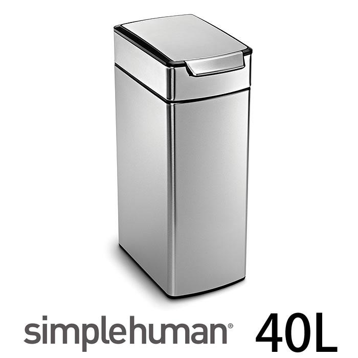 simplehuman シンプルヒューマン ゴミ箱 スリムタッチバーカン 40L ステンレス CW2016 タッチバーカン シルバー プッシュ キッチン スリム ごみ箱 ダストボックス フィンガープリントプルーフ 分別 縦型