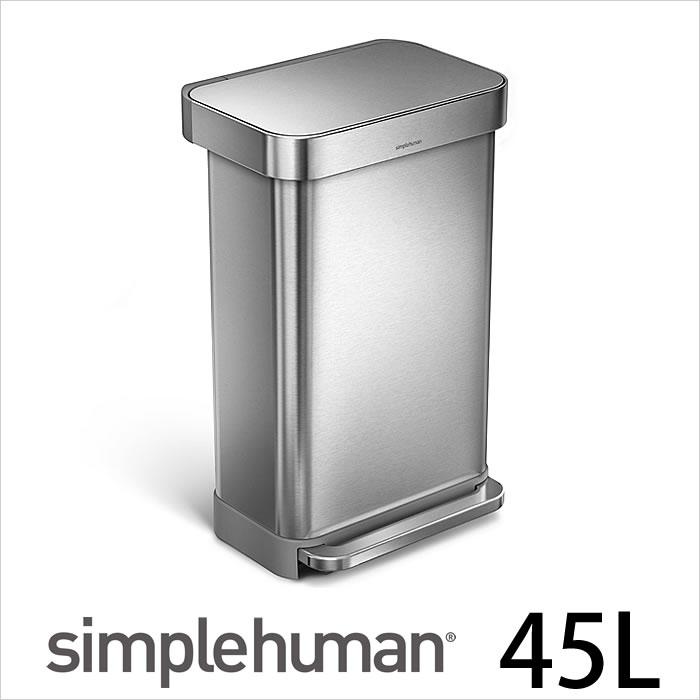 simplehuman シンプルヒューマン ゴミ箱 レクタンギュラーステップカン 45L (SV) ステンレス CW2024 ステップカン ペダル シルバー キッチン スリム ごみ箱 ダストボックス 分別 北欧