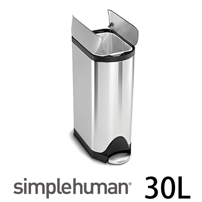 simplehuman シンプルヒューマン ゴミ箱 バタフライステップカン 30L ステンレス CW1824 ステップカン ペダル シルバー キッチン スリム ごみ箱 ダストボックス 分別 北欧