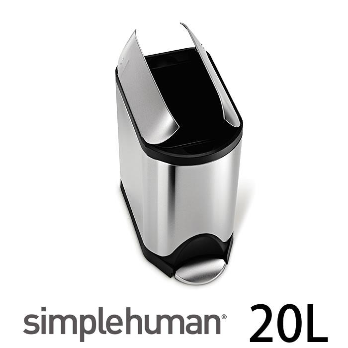 simplehuman シンプルヒューマン ゴミ箱 バタフライステップカン 20L ステンレス CW1837 ステップカン ペダル シルバー キッチン リビング スリム ごみ箱 ダストボックス 分別 北欧