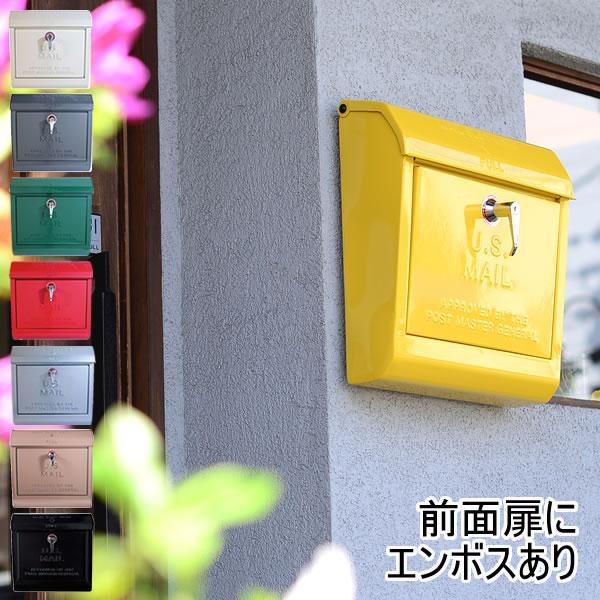 【エンボスありタイプ】 アートワークスタジオ ARTWORKSTUDIO TK-2075 メールボックス U.S.MAILBOX メールボックス 壁掛け 鍵付き レバー付き A4サイズ対応 全8色
