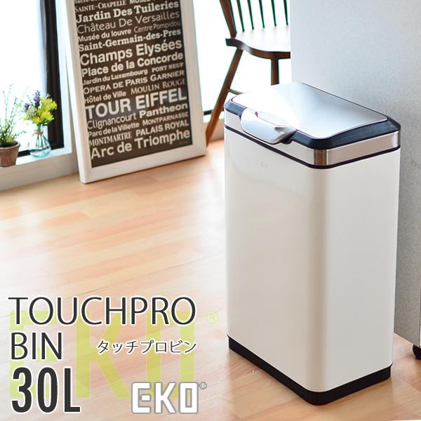 ゴミ箱 EKO タッチプロビン 30L おしゃれ ステンレス ごみ箱 ふた付き EK9178MT EK9178MP EK9178BS 分別 シンプル 30リットル キッチン スリム 臭い リビング 北欧 横型 大容量
