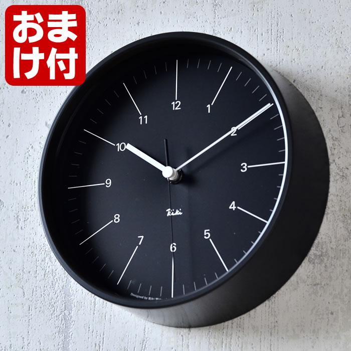 レムノス リキ スチールクロック 掛け時計 WR17-10 Lemnos RIKI STEEL CLOCK ホワイト ブラック 壁掛け時計 おしゃれ スチール モダン シンプル 日本製 渡辺力 スイープセコンド ギフト プレゼント 静か