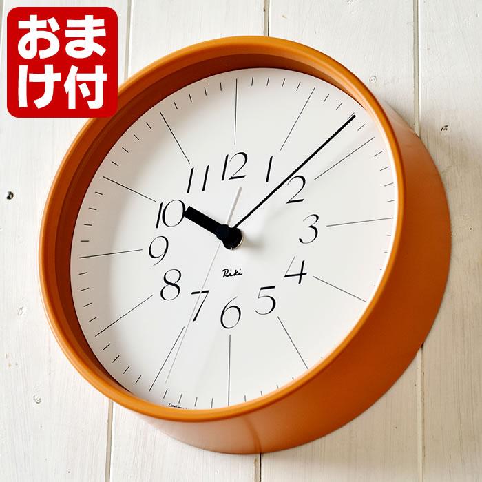 レムノス リキ スチールクロック 掛け時計 WR17-11 Lemnos RIKI STEEL CLOCK オレンジ 壁掛け時計 おしゃれ スチール かわいい シンプル 日本製 スイープセコンド 渡辺力 ギフト プレゼント 静か