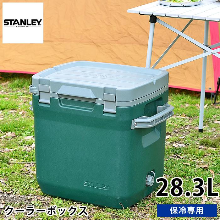 スタンレー クーラーボックス COOLER BOX 28.3L 保冷 大容量 大型 ハードクーラー キャンプ アウトドア 運動会 レジャー 保冷力 かっこいい おしゃれ STANLEY