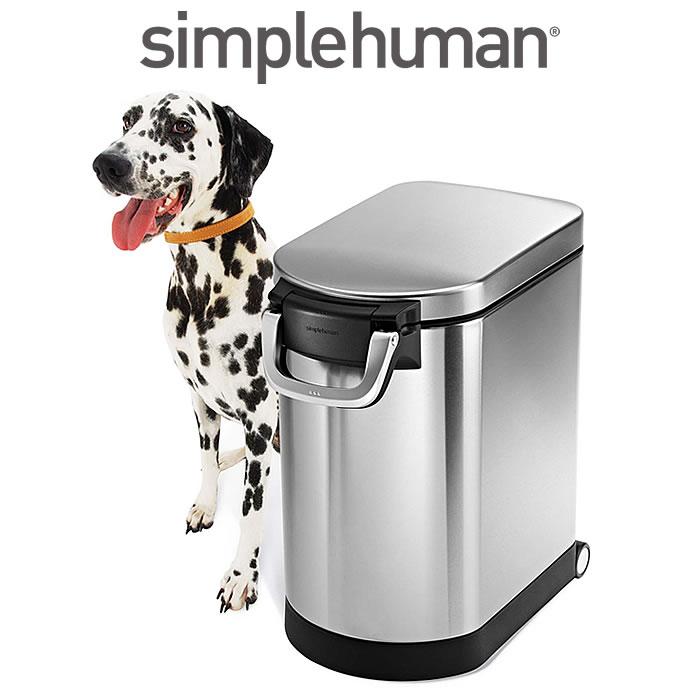 simplehuman シンプルヒューマン ペットフードカン ペット用品 CW1887 ステンレス ペットフードストッカー 密閉 ペットフード 保存 密封 餌入れ 大容量 おしゃれ オシャレ スリム キャスター ペット 犬 猫 スコップ付