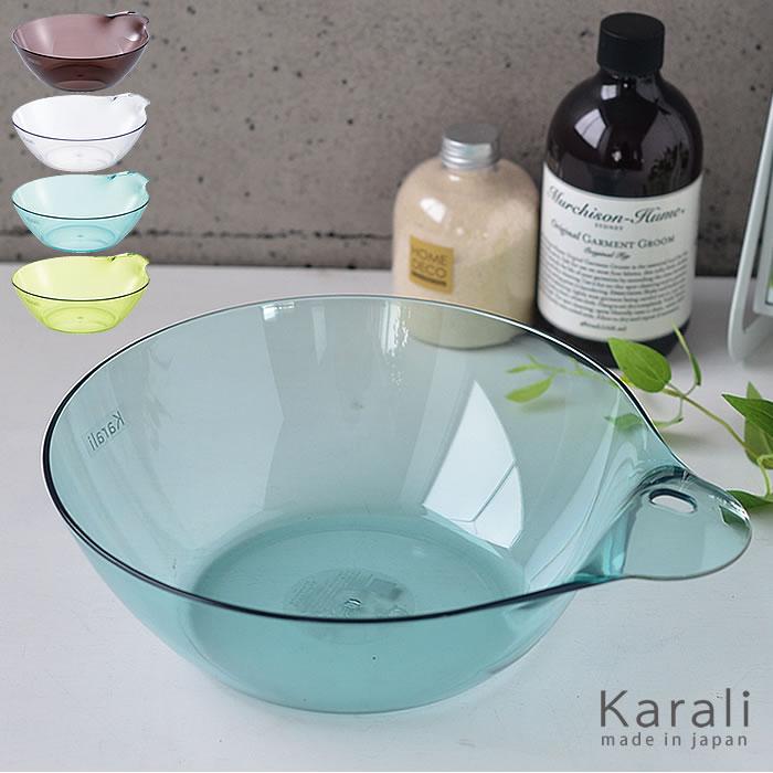 カラリと乾いてフックにかけれる湯おけ。軽くて丈夫なPET素材を使用でお手入れ簡単!設置面が完全に塞がらない構造だから、湿気がこもらずカビにくい。 風呂桶 カラリ Karali リッチェル 湯おけ 透明 おしゃれ フック お風呂グッズ すっきり オシャレ クリア 清潔 バスボウル 乾燥 高級感 お手入れ簡単 洗面器 風とおし
