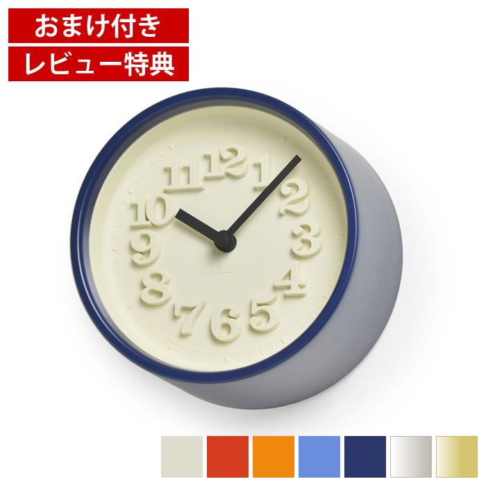 Lemnos レムノス 小さな時計 WR07-15 掛け時計 置き時計 ちいさな時計 掛時計 置時計 渡辺力 復刻 レリーフ文字 テーブルクロック かわいい おしゃれ タカタレムノス ギフト プレゼント 新築祝 【レビュー特典付】