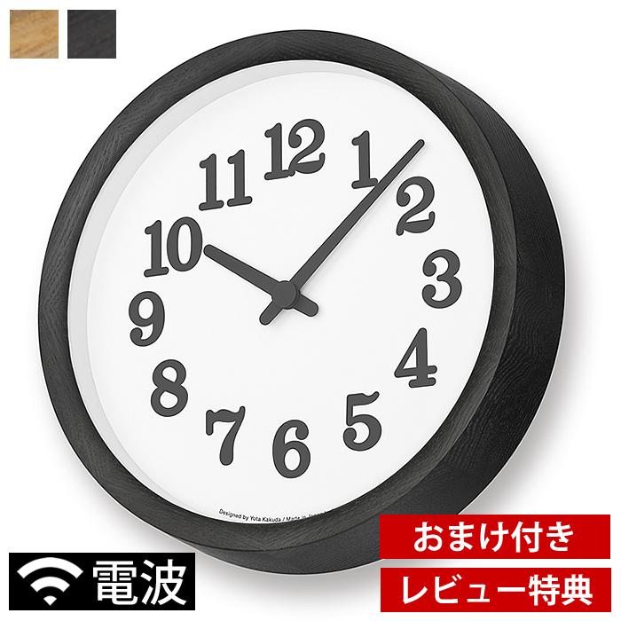 タカタレムノス lemnos クロック C 電波時計 Clock C YK19-15 掛け時計 時計 壁掛け 木製 SKPムーブメント 北欧 シンプル おしゃれ 角田陽太 【レビュー特典付】
