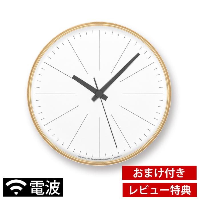 タカタレムノス lemnos ラインの時計 PLY 電波時計 Lines Clock PLY YK18-17 掛け時計 壁掛け 時計 スイープセコンド プライウッド SKPムーブメント 北欧 シンプル おしゃれ 角田陽太 【レビュー特典付】