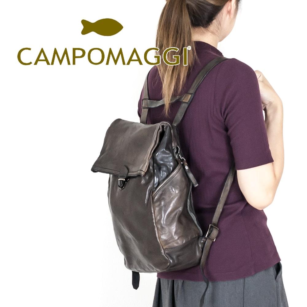 ◇CAMPOMAGGI [カンポマッジ]ウォッシュドレザーフラップリュック8A C006080ND C0501