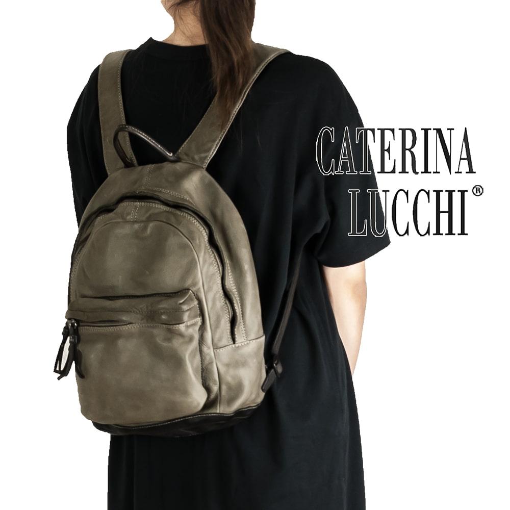 ◇CATERINA LUCCHI [カテリーナルッキ]ウォッシュドレザーミディアムラウンドリュック8A L001460ND C2004 トープ