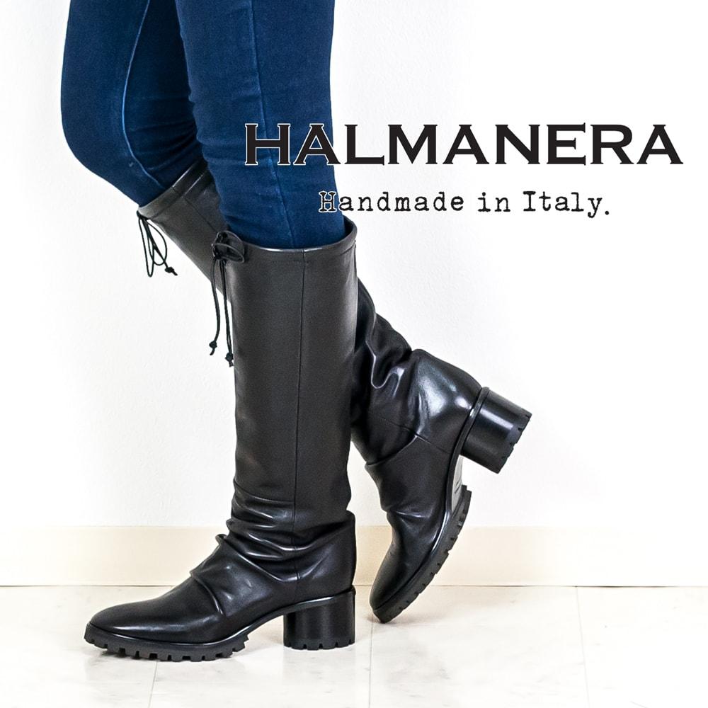 【期間限定30%off】【今だけポイント10倍】HALMANERA[ハルマネラ]シャーリングワークロングブーツ8A ASTREE29