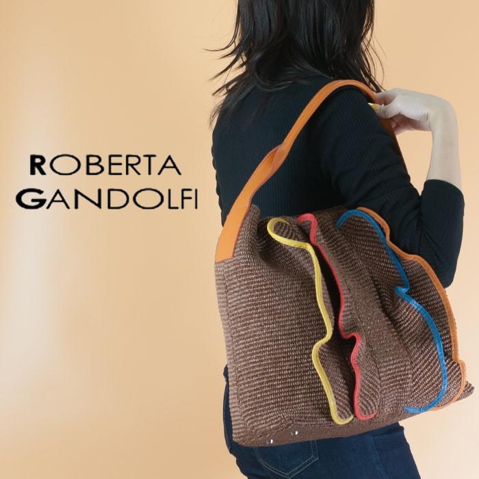 ◇ROBERTA GANDOLFI[ロベルタ ガンドルフィー]カラーパイピングラフィアワンショルダーバッグ8S 6000