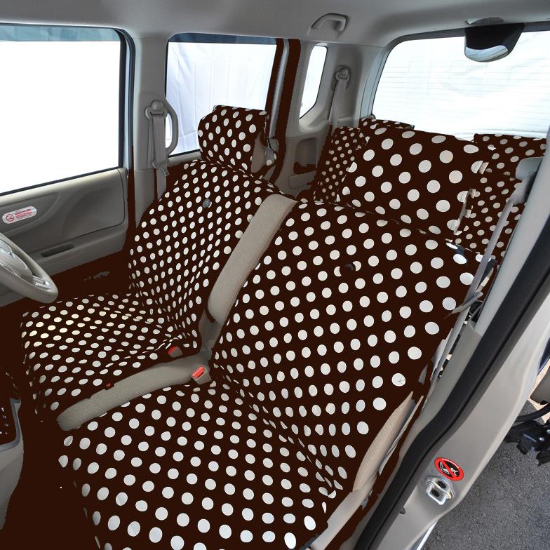 Cute Car Seat Cover Set Dot Pattern Mini Z Style