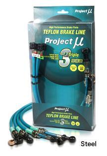 projectμ(プロジェクト・ミュー)テフロンブレーキライン (スチール)ビート PP1