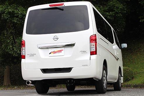 FGK(フジツボ)オーソライズRマフラー NV350 キャラバン 2.0 ガソリン 2WD