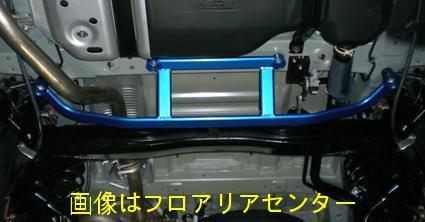 CUSCO(クスコ) パワーブレース フロアリア ステップワゴン RG2