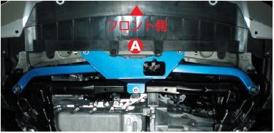CUSCO(クスコ) パワーブレース フロントメンバー シビック/Type-R FD1/2
