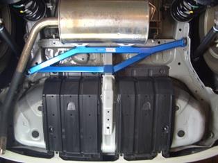 CUSCO(クスコ) パワーブレース フロアリアノア・ヴォクシー ZRR70W/ZRR70G (2WD)