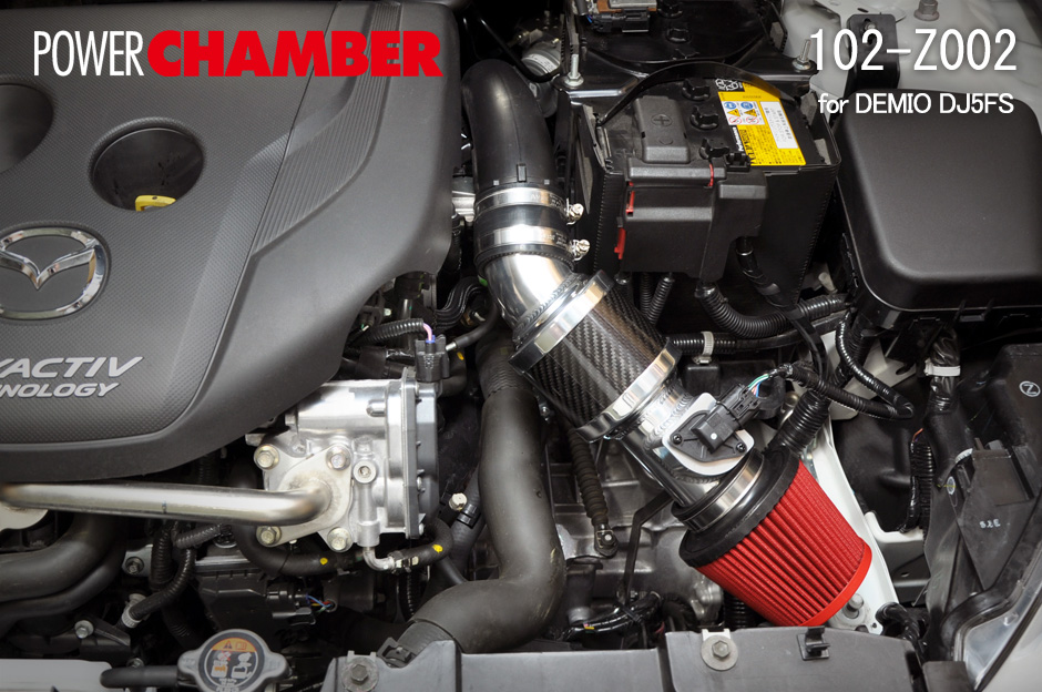 零1000(ZERO1000)パワーチャンバーデミオ LDA-DJ5FSS5-DPTS 2014.9~XD 1.5Lディーゼル専用 6AT/6MT取付可