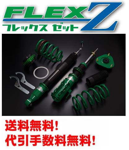 (Thain) TEIN Flex Z coilover Kit Toyota Estima ACR 50 W 2006.01-X, G, AERAS S