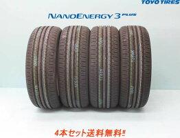 ◎トーヨー ナノエナジー3 プラスTOYO ナノエナジー3 PLUS215/40R17 83W 4本セット !!送料無料!!