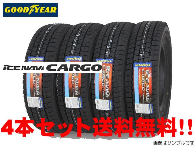 ◎GOODYEAR ICE NAVI CARGOグッドイヤー アイスナビ カーゴ スタッドレスタイヤ155R12 8PR 4本セット