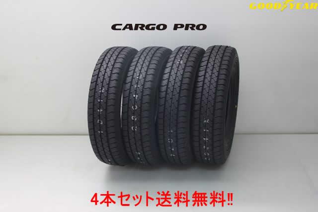 ☆GOOD YEAR CARGO PROグッドイヤー カーゴプロ 195/80R15 107/105L LT 4本セット!!送料無料!!