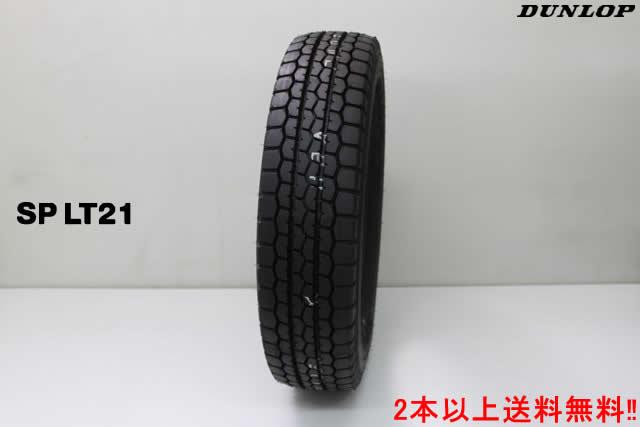 ○DUNLOP SP LT21205/70R17.5 115/113Lダンロップ エスピー エルティー21小型トラック用タイヤ