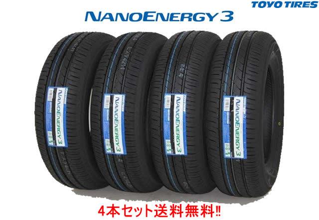 ◎TOYO(トーヨー) ナノエナジー3145/80R13 75S 4本セット !!送料無料!!