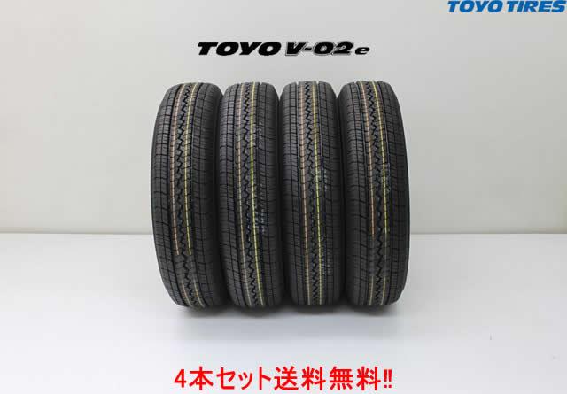 ◎トーヨー V-02e ビジネスVAN用タイヤ 165R13 6PR 4本セット