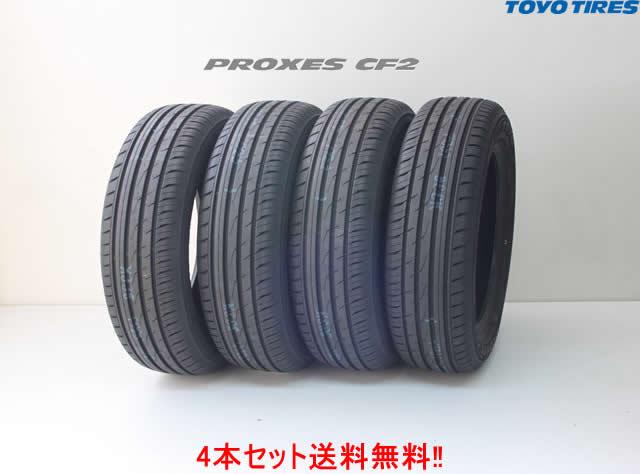 ○TOYO PROXES CF2トーヨー プロクセスCF2215/50R17 95V XL 4本セット