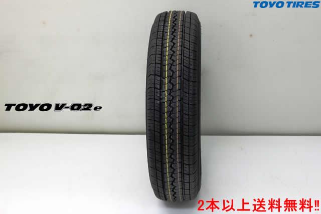 ◎トーヨー V-02e ビジネスVAN用タイヤ 215/70R15 107/105L