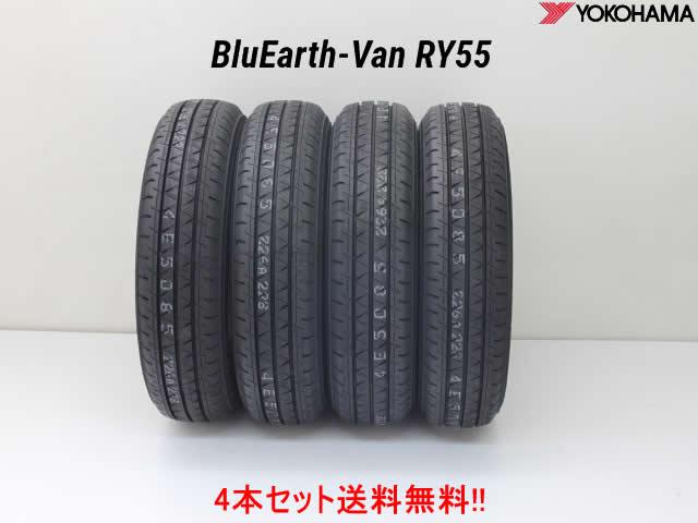 ◎YOKOHAMA BluEarth-Van RY55ヨコハマ ブルーアースバン RY55155/80R12 83/81N 4本セット