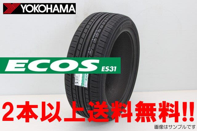 ◎YOKOHAMA ECOS ES31ヨコハマ エコスES31215/65R15 96S