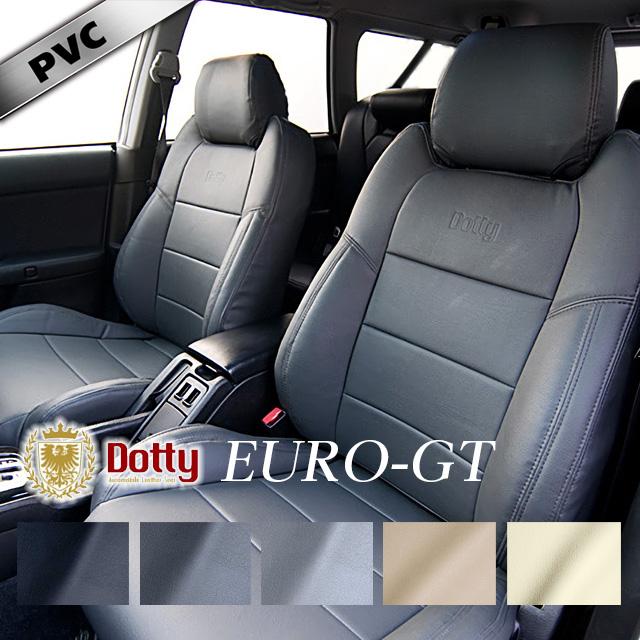 ポルシェ 911(964) シートカバー ダティ[ Dotty EURO-GT ]シート・カバー 車 車用品 カー用品 内装パーツ カーシート 釣り ペット 防水